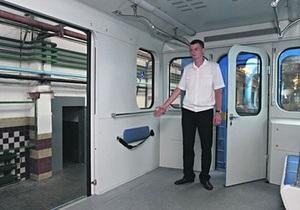 Київ - метрополітен - нові вагони