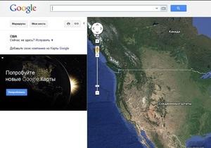 Google таргетуватиме рекламу залежно від місцезнаходження користувача і його запитів