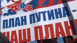 Росія - економіка - стагнація
