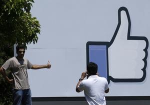 Акції Facebook - Топ-менеджер Facebook продала акції соцмережі на сотню мільйонів на тлі біржового зльоту - Шеріл сандберг