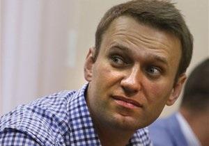 Росія - Навальний- кримінальна справа