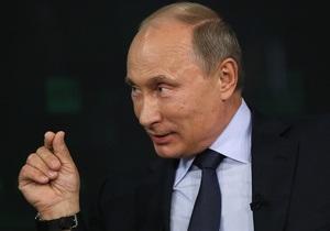 Росія - Путін - відносини - Захід - політика