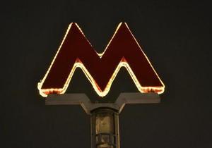 Москва - метро - закриття
