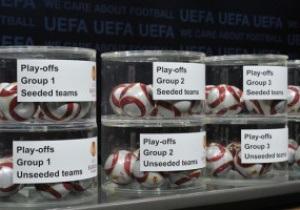 Динамо, Днепр и Черноморец узнали соперников в Лиге Европы