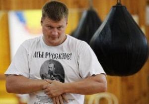 Тренер Повєткіна: За всіма тестами в Олександра хороший прогрес