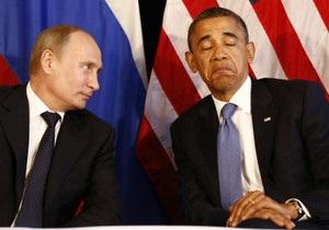 США - Росія - Обама - Путін - скасування зустрічі
