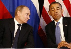 Росія - США - Обама - Путін - скасування - зустріч