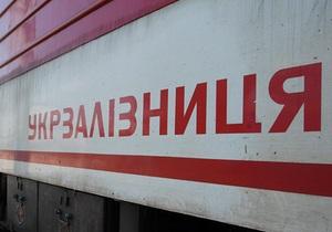 Очередная железная дорога попала под удар властей из-за дороговизны постельного белья