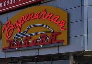 Известная сеть добилась в суде запрета на использование многочисленными  клонами  названия своих ресторанов