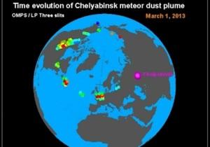 Метеоритний пил - вибух - Челябінськ
