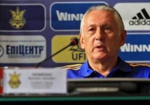 Фоменко: Гармаш и Ярмоленко не помогут сборной