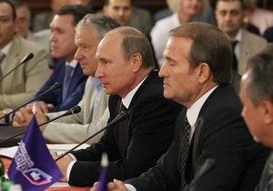 Путін - Медведчук - вибори в Україні