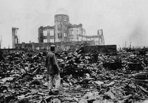 Хіросіма - атомне бомбардування - У Хіросімі відбудеться церемонія пам яті жертв атомного бомбардування