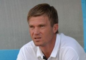 Тренер донецкого Металлурга: Да, меня уволили