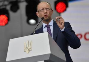Яценюк розповів про що розмовляв з Тимошенко