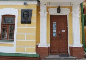 Музей Булгакова - Музей Булгакова увійшов до двадцятки кращих літературних музеїв світу