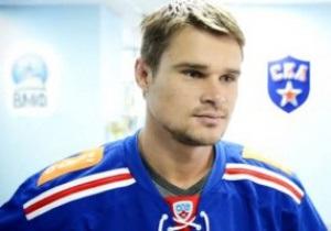 Украинская звезда NHL перешел в СКА и решил получить российское гражданство