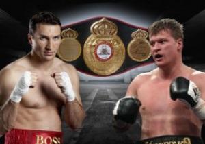 Билеты на бой Кличко-Поветкин начнут продавать после встречи боксеров