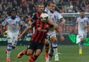 Шахтар переміг Динамо з рахунком 3:1