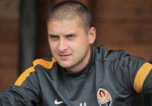 Защитник Шахтера: Мы должны были проверить, как выглядим на фоне Динамо
