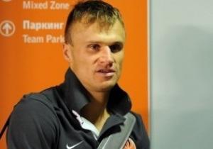 Защитник Шахтера: Во время первого тайма с Динамо у меня родилась дочка