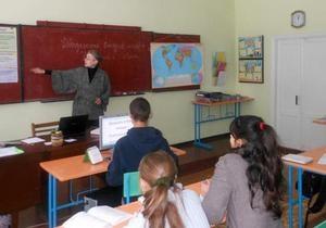 DW: Сільська школа замість кар'єри у Києві