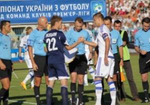 Говерла и Динамо расплатятся за поведение болельщиков