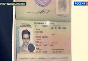 Едвард Сноуден залишив московський аеропорт