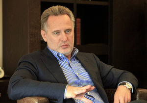 Group DF - Дмитро Фірташ - ЗТМК - Влада має намір переоцінити меткомбінат, що зацікавив Фірташа