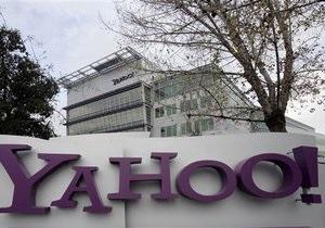 Судовий конфлікт Yahoo та АНБ: Влада США опублікує документи про програму зі збору персональних даних PRISM