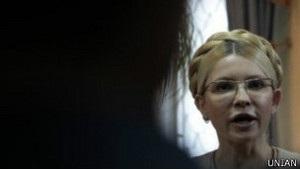 Мін юст заявив, що рішення ЄСПЛ щодо Тимошенко - виконане