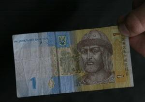 Час розплати: у день погашення кредиту МВФ на $400 млн Україна позичила ще 725 млн грн.