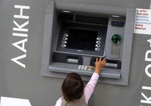Частина депозитів найбільшого банку Кіпру буде розблокована