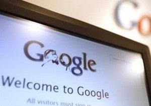 Google - піратські посилання