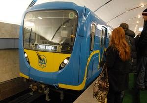 Киевский метрополитен пожаловался на увеличение убытка
