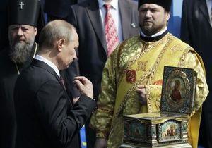 Хрещення Русі - МК - Путін відсвяткував 1025-річчя хрещення Русі в Києві
