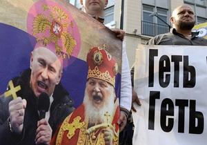 Фотогалерея: Молебень на тлі протестів. Як Київ відзначив річницю Хрещення Русі