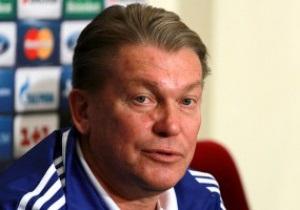Олег Блохин: Будем спокойно готовиться к матчу с Шахтером