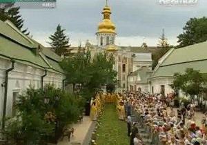 Хрещення Русі - Близько 1,5 тис прихожан прийшли до Лаври на божественну літургію з нагоди Хрещення Русі