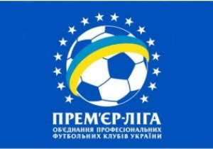 Чемпіонат України. Результати всіх матчів 3-го туру