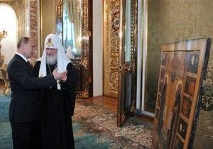 Новини Києва - хрещення Русі - Путін - патріарх Кирило - У Києві проходять нечисленні акції проти візиту в Україну Путіна й глави РПЦ
