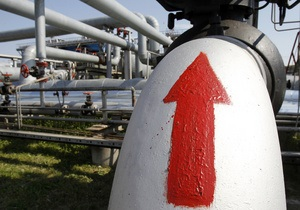 На третину. Влада підрахувала, наскільки Україна злізла з  газової голки  Росії