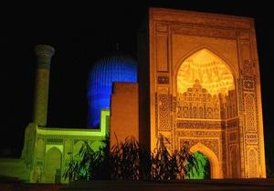 Повернення в Афганістан - Узбекистан