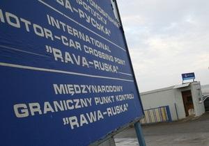 Новини Львова - прикордонники - П яний українець намагався на авто прорватися до Польщі, минаючи контроль
