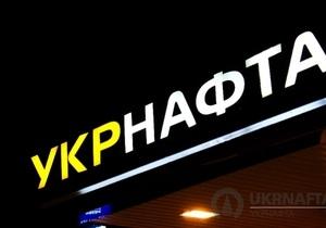 Украинская нефть - Новости Укрнафты - Прибыль ведущего украинского добытчика нефти обрушилась более чем вдвое