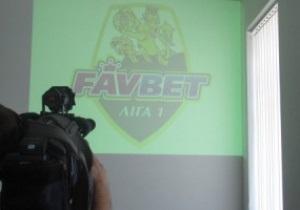 Первая лига Украины впервые получила титульного спонсора