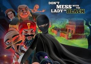 Пакистан - мультфільм - Месниця у паранджі