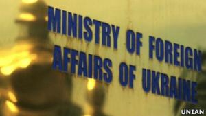 За затримане в Лівії судно викупу не просять - посольство України