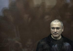 Росія - Ходорковський - компенсація