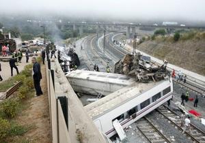 Іспанія - аварія - поїзд - жертви - МЗС України